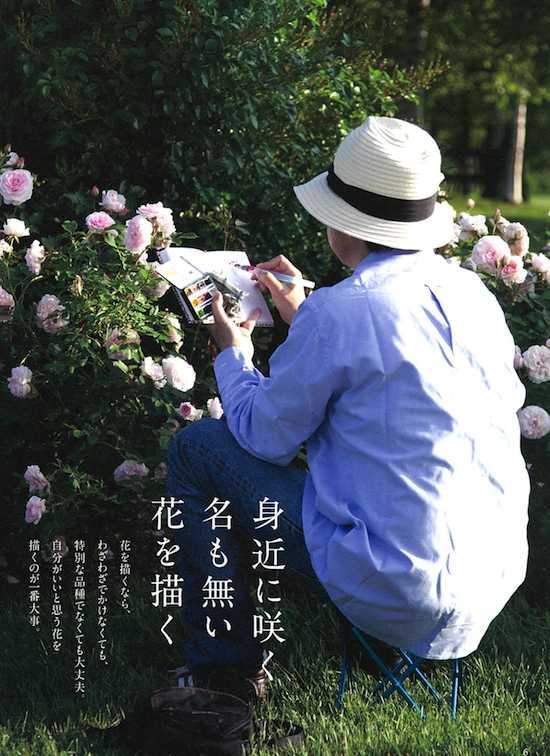 バラを描く藤川さん