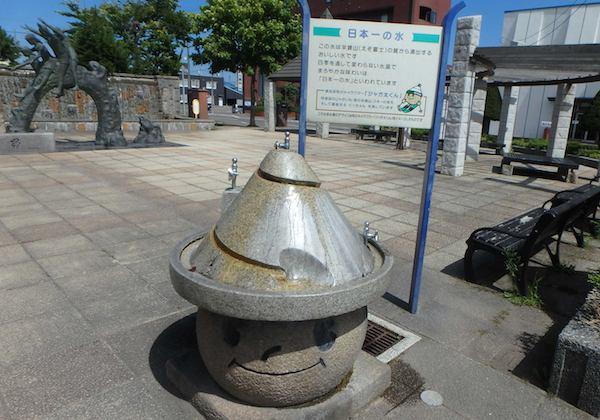倶知安駅前