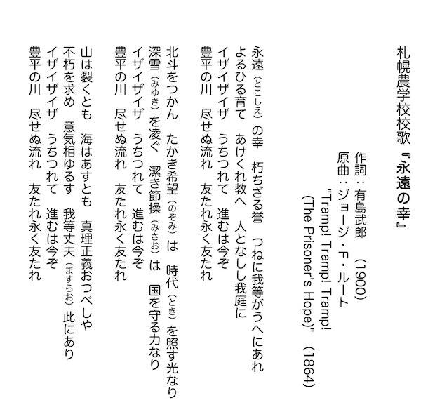 永遠の幸   青柳庵日記