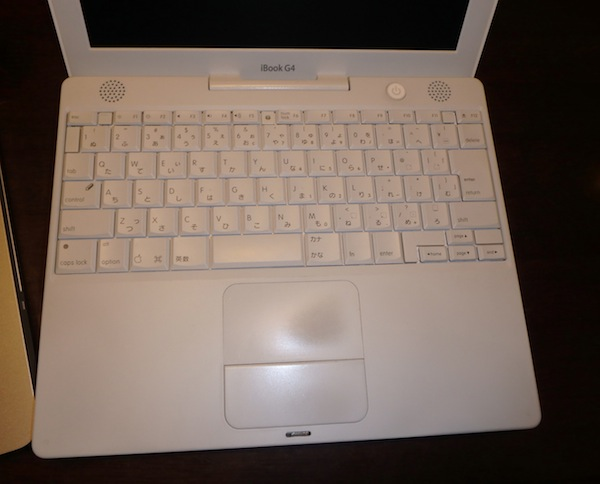 iBook