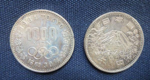 オリンピック千円