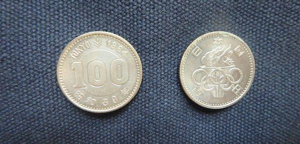 オリンピック百円