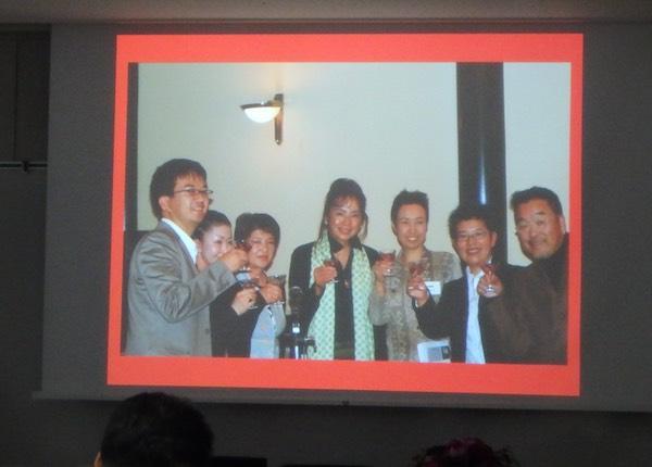 2004年交流会