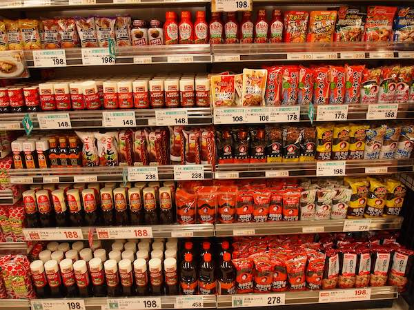 松山のスーパー