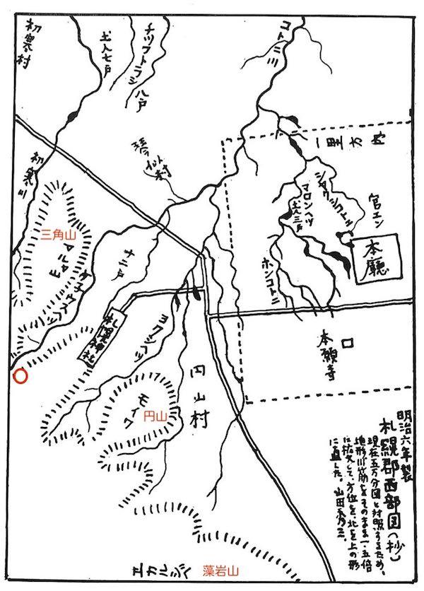 札幌郡西部図