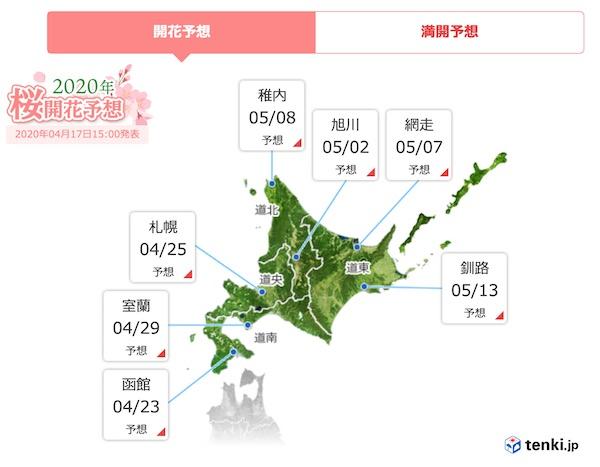 道内の予想マップ