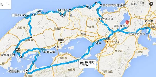 旅行行程図