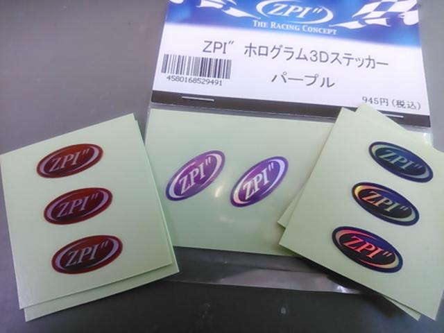 P1000071.JPG
