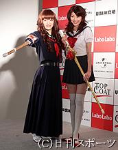 桜塚やっくん(左)とオーディションでグランプリになった妹の荒木七菜香