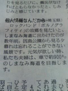 090219_0635~01001.jpg