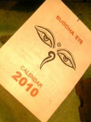 2010カレンダー3