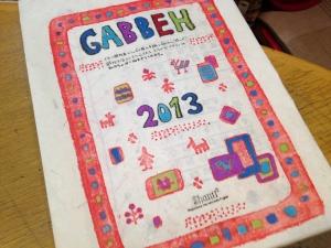 2013年カレンダー ギャッベネ