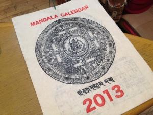 2013年カレンダー 曼荼羅