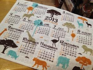 2013年カレンダー ジュート サバンナ