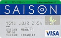 saizon international card