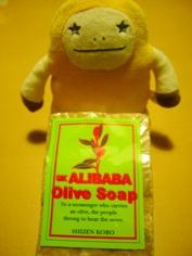 アリババオリーブ石鹸