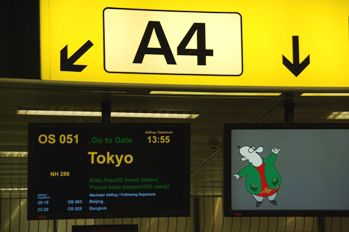 日本行きの搭乗口