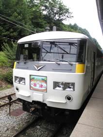 長野原草津口駅にて 新宿あがつま草津号