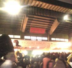 ヒムロック 20thアニバーサリーツアー@日本武道館