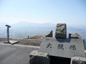 熊本 大観峰2