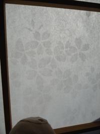 桜模様の障子