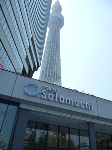 東京ソラマチ入口