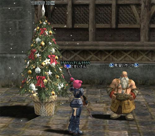 サンタさんプレゼント(レア)ください
