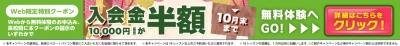 banner_y.jpg