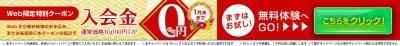 banner_2020_01_y.jpg