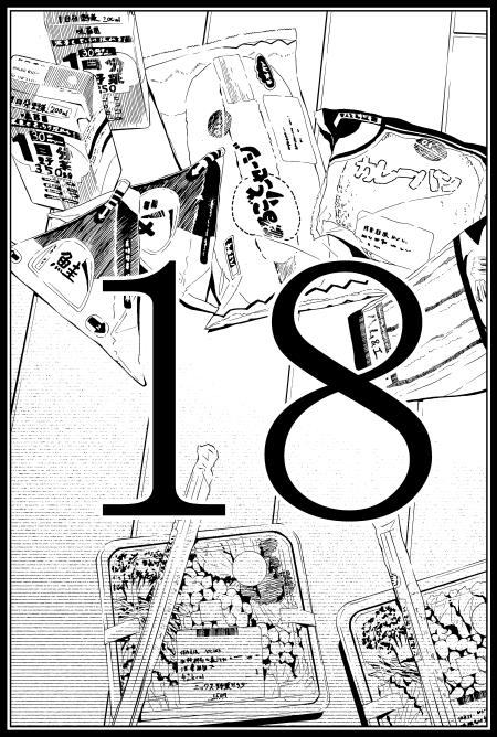 k16-05-23.jpg