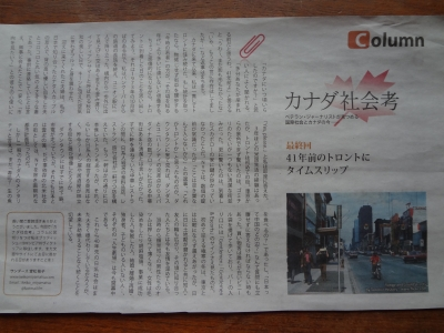 last article