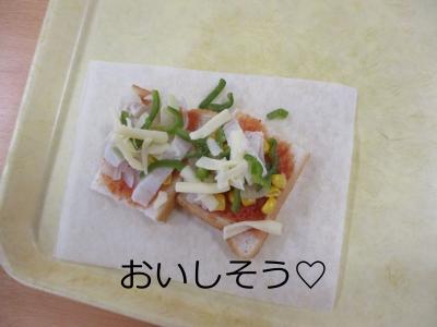 ピザパン8.jpg