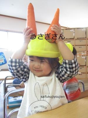 9野菜.jpg