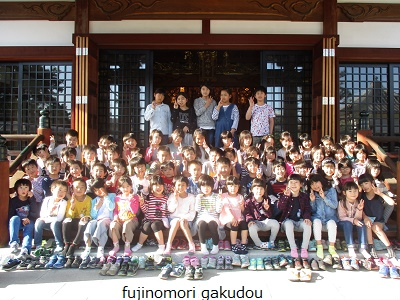 012-fujikko.JPG