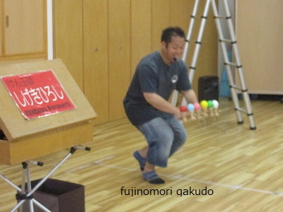 009kendama02.JPG