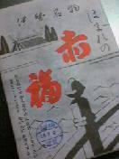 20060310_151027.jpg