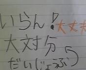 090324_112659.jpg