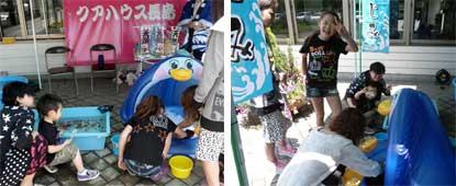 2012.5.5.こどもの日イベント