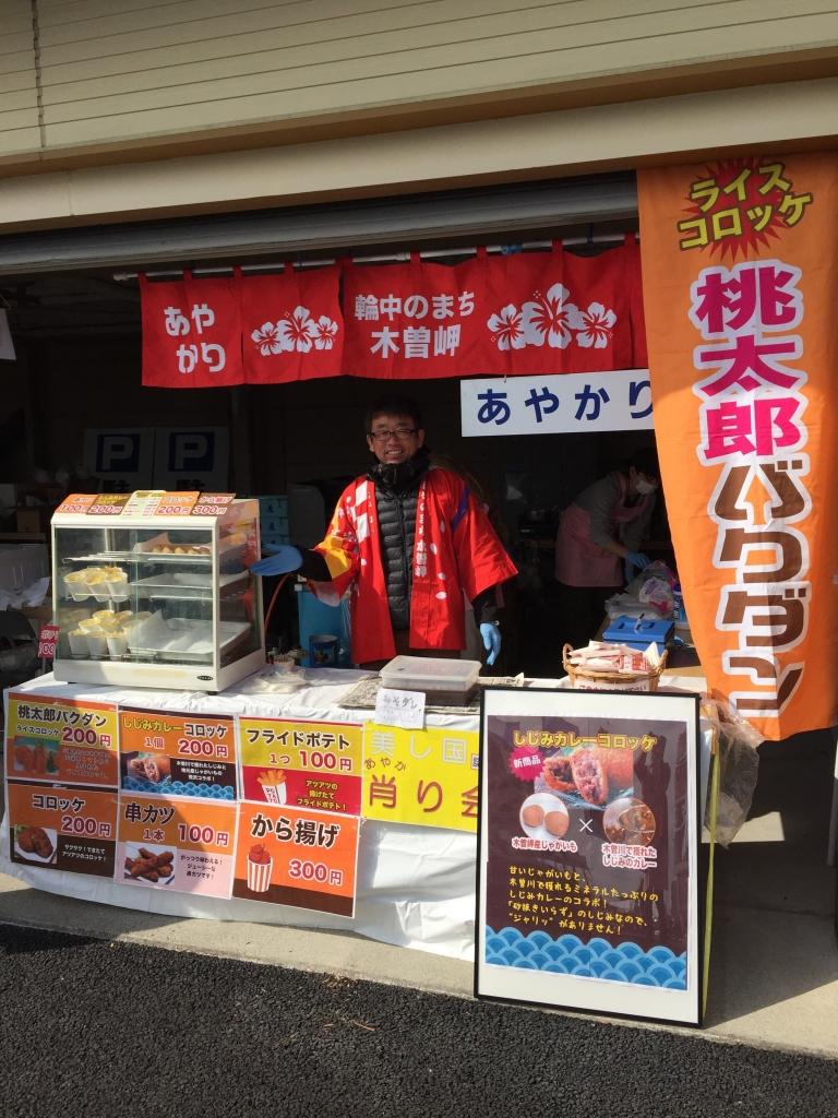 伸びゆく木曽岬町のふれあい広場(産業文化祭&福祉健康フェスタ)