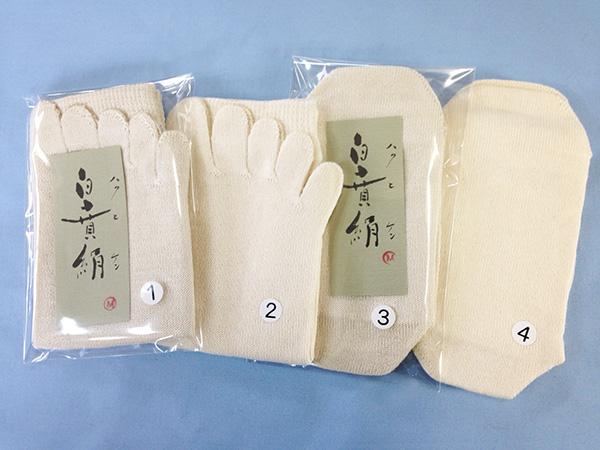 白賁絹(はくひけん)4足セット