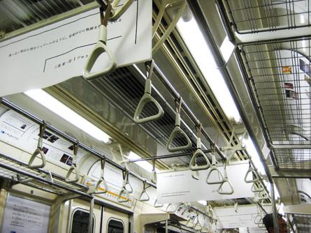 東京メトロ×Blue Note TOKYO×COTTON CLUB