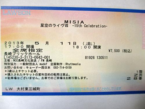 MISIAチケット