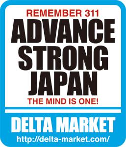 deltamarket STRONG JAPAN