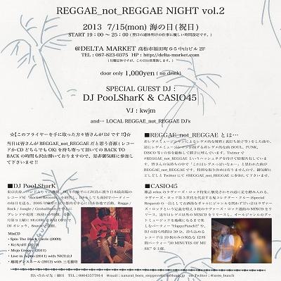 delta market デルタ マーケット 海の日 REGGAE_not_REGGAE NIGHT VOL.2