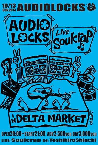 デルタマーケット delta market 香川 高松 Soulcrap ソウルクラップ LIVE ライブ Kads MIIDA カッズ ミイダ 未来おみやげ展