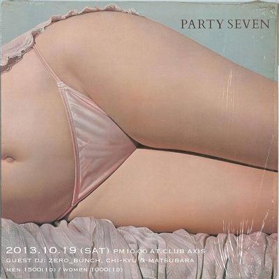 デルタマーケット 高松 PARTY DJ