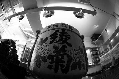 delta market デルタ マーケット 高松 瓦町 宴会 PARTY パーティー 貸切り