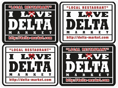 deltamarket デルタマーケット 新年会 貸切り