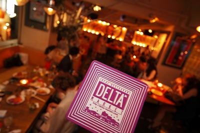 delta market デルタマーケット 予約 貸切り お誕生日 送別会 歓迎会 歓送迎会 結婚式 二次会
