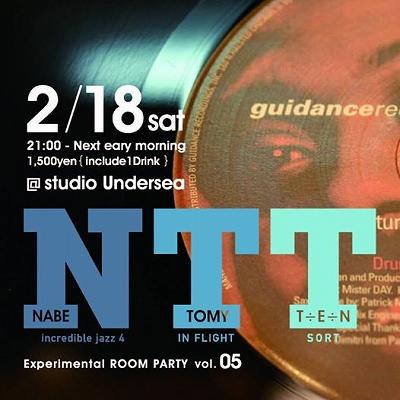 デルタマーケット 高松 DJ イベント NTT